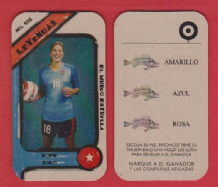USA Hope Solo Gothenburg 128 (B)